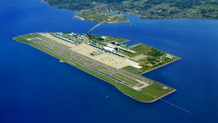 Chubu Centrair International Airport in Japan best airports