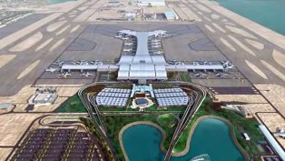 Hamad International Airport in Qatar world best airports