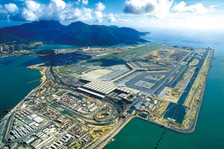 Hong Kong International Airport 8th busiest airport