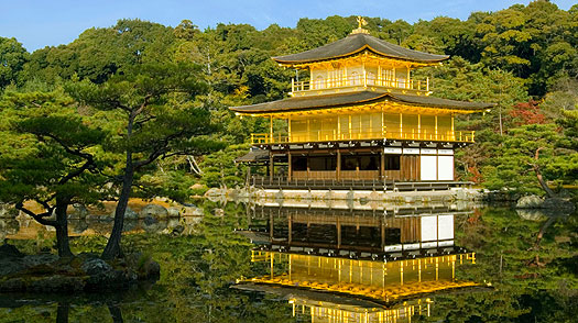 temple of kinkaku-ji in Japan